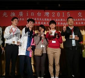 台湾_岩手PR