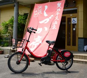 しづか亭_電動アシスト自転車